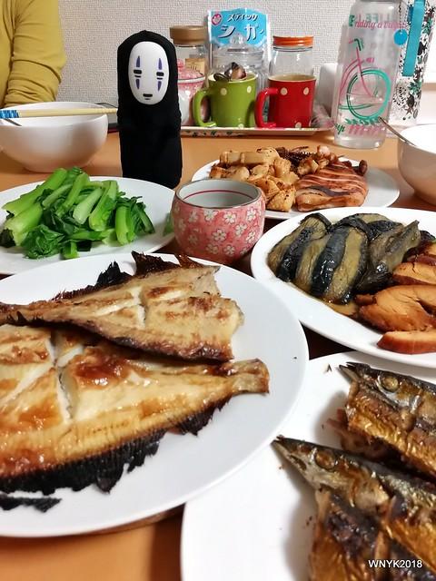 Kaonashi at Dinner