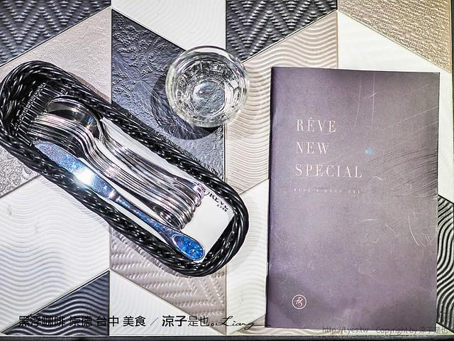 黑浮咖啡 崇德 台中 美食 14