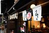 Photo:20180831 Takayama 7 By BONGURI