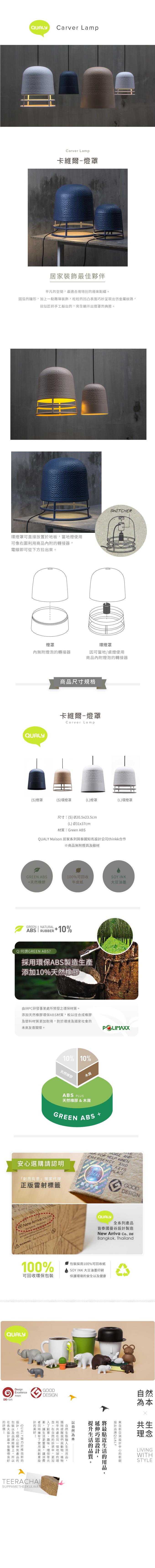 QLX20003