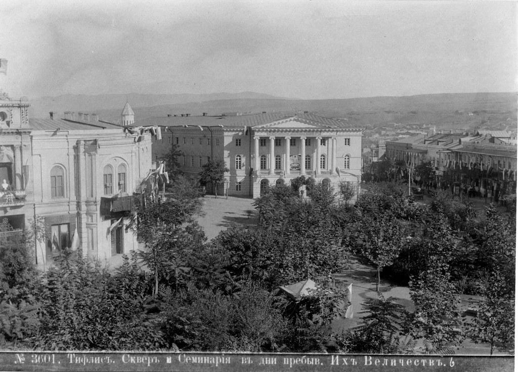 В дни пребывания Их Императорских Величеств. Сквер и семинария. 1888