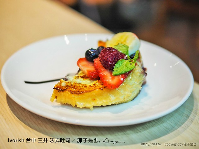 Ivorish 台中 三井 法式吐司 12