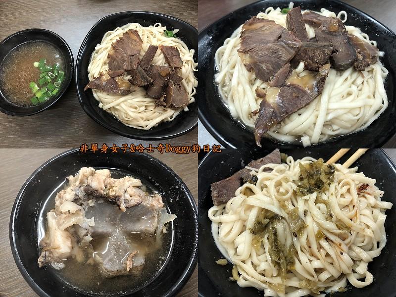 陽明山35文化大學牛肉拌麵