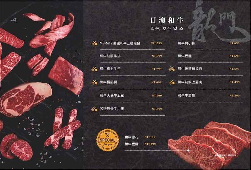 龍門燒肉 (16)