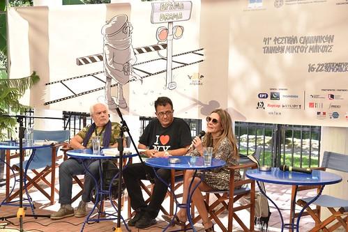 Αίθρια Λογοτεχνικά Μεσημέρια - 20-09-2018
