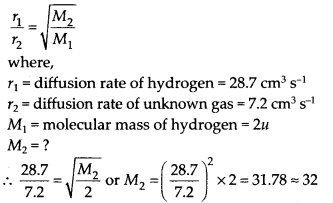 NCERT Solutions for Class 11 Physics Chapter 13 kinetic Energy 13