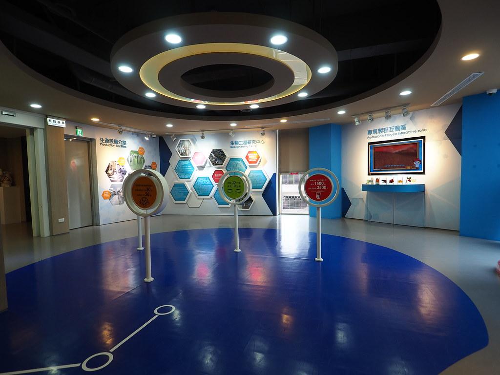 葡萄王健康活力能量館 (11)