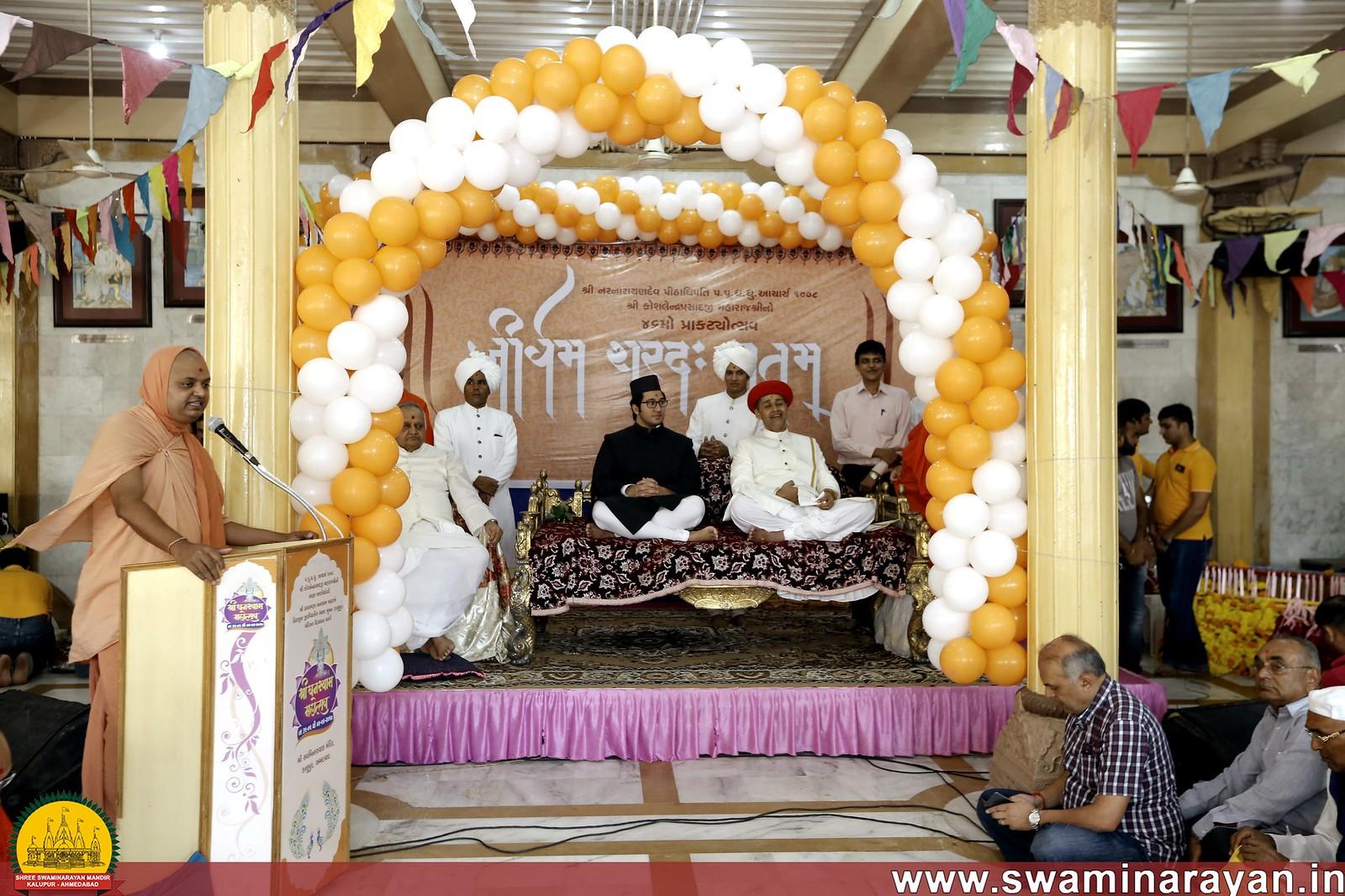 Maharajshree's 46th Birthday Celebrations