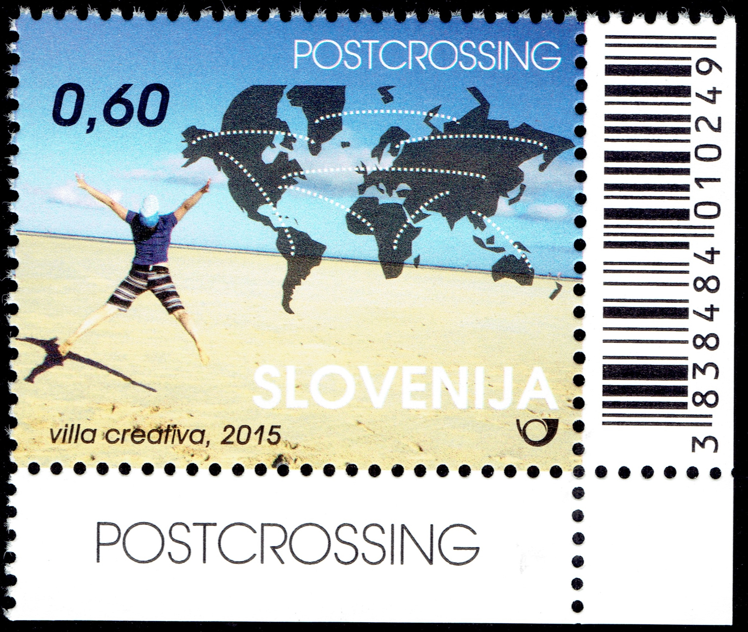 Slovenia - Michel #1153 (2015) - scanned from my collection