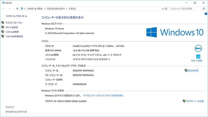 プロセッサはYプロセッサのCore i7-7Y75
