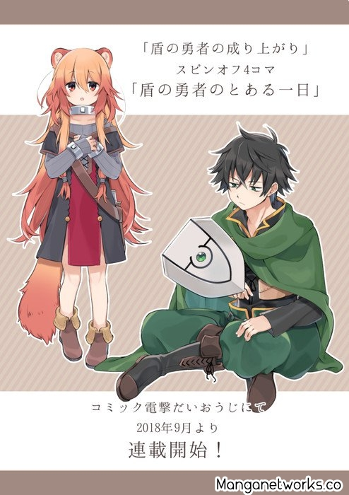 30042431967 7e7dabe4de o Tiểu thuyết The Rising of the Shield Hero sẽ được chuyển thể thành Manga ngoại truyện