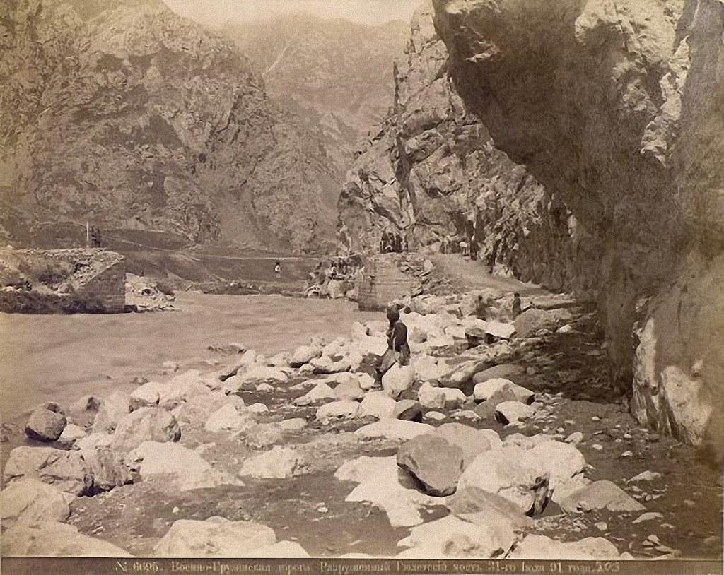 Окрестности Мцхета. Разрушенный Гвелетский мост 3 июля 1891