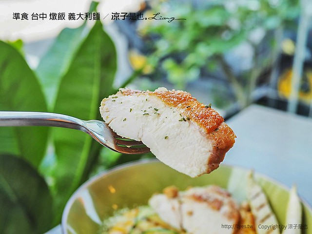 準食 台中 燉飯 義大利麵 28