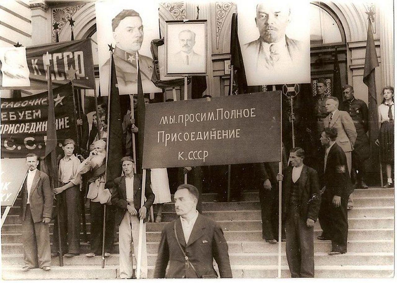 1940. Привет из Риги