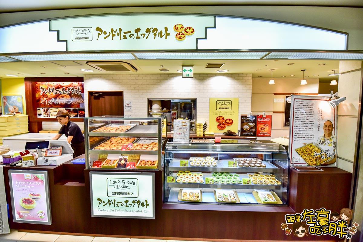 日本名古屋 名鐵車站地下街-4