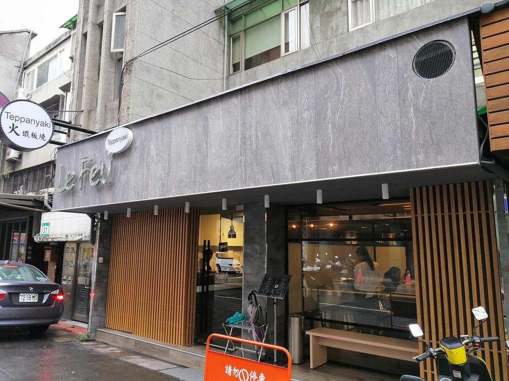 le feu鐵板燒 (55)