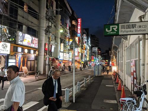 Japan Trip 2018 0145