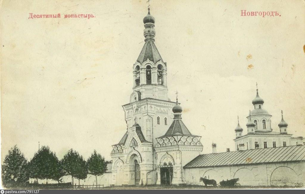 десятинный монастырь 1