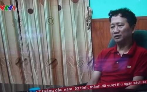 trinhxuanthanh_bi_batcoc