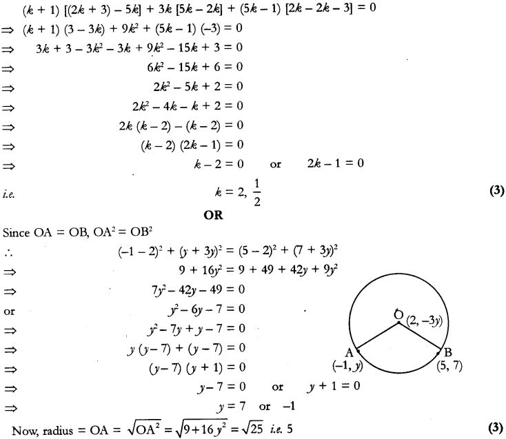 CBSE Sample Papers for Class 10 Maths Paper 9 18