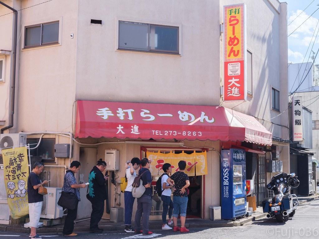 Blog-DSCF3246