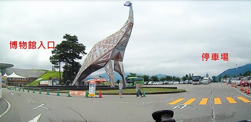 行車紀錄-恐龍博物館