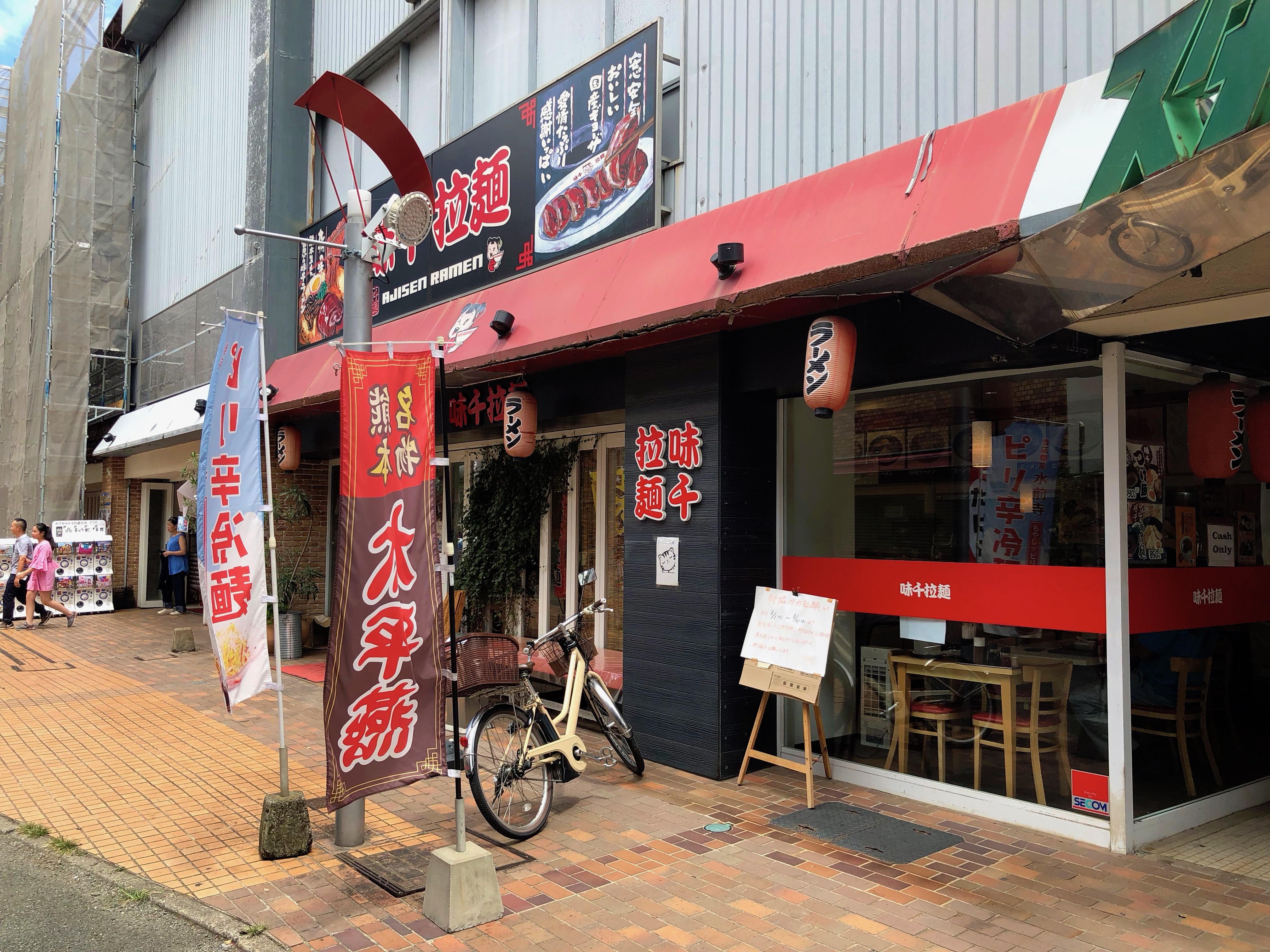 kumamoto city, Japan, 2018 34