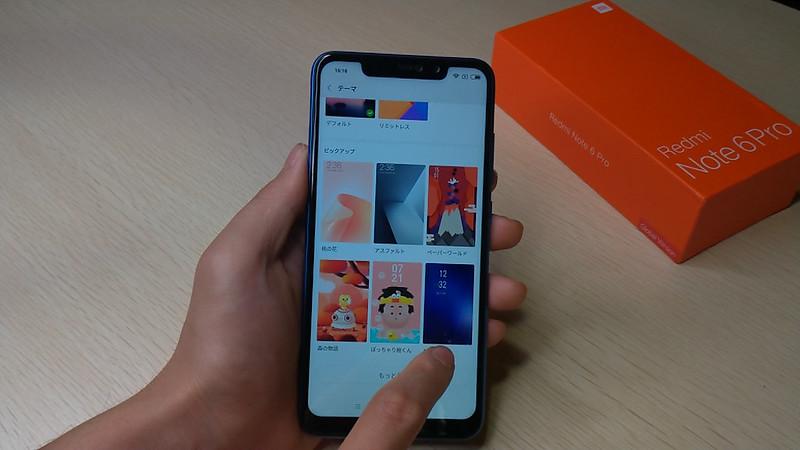 Xiaomi Redmi Note 6 Pro 開封 (49)