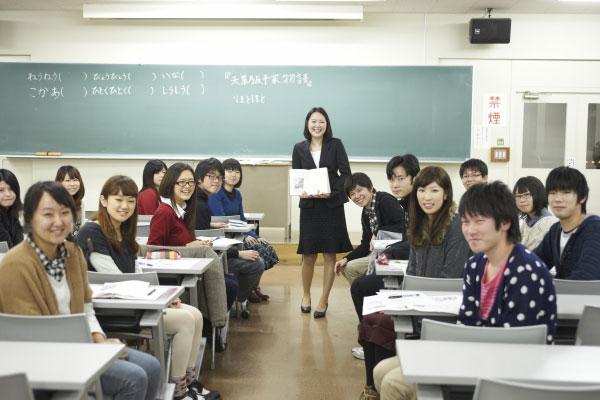 Yoko- du học Nhật Bản