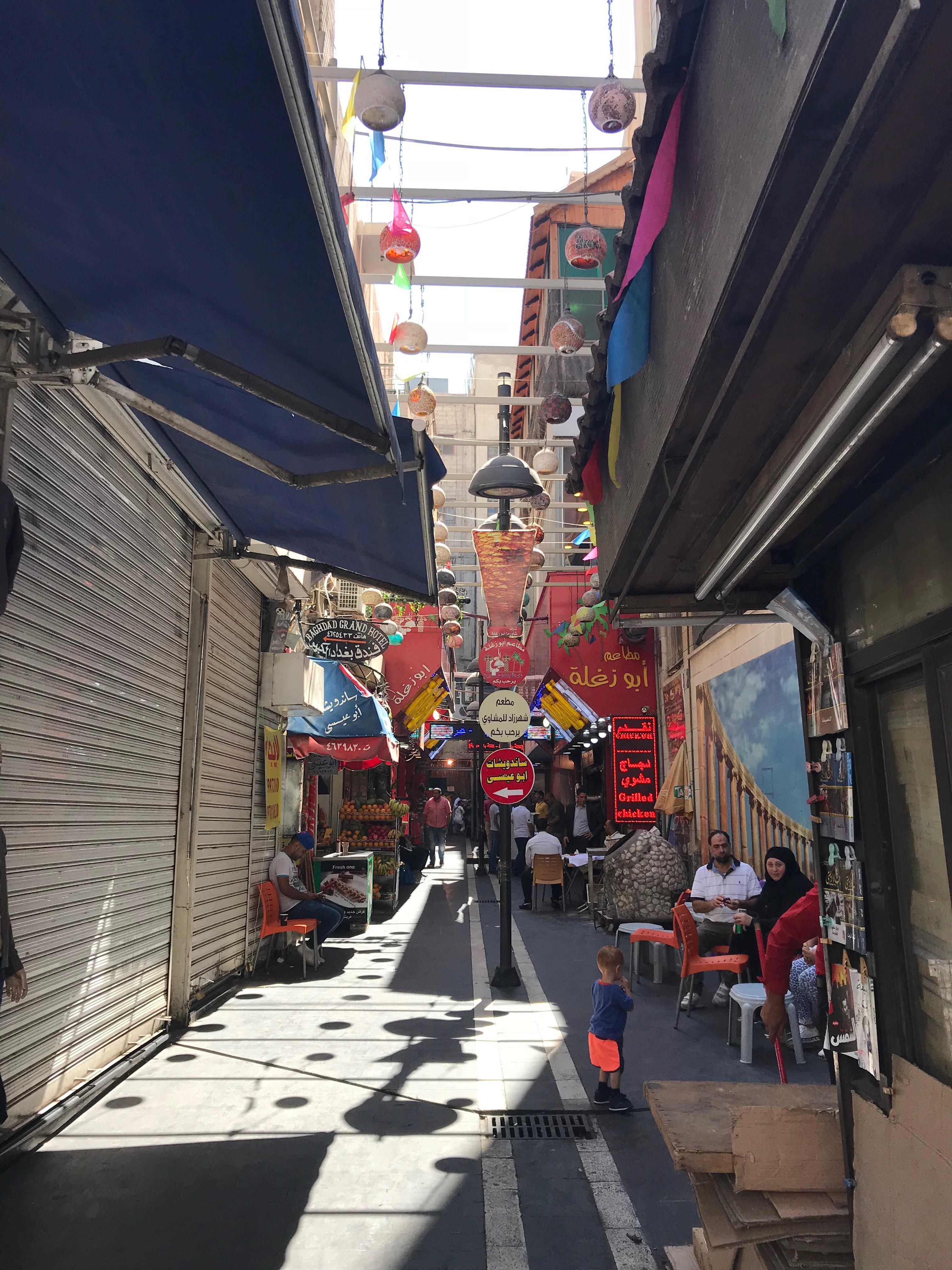 amman - alley