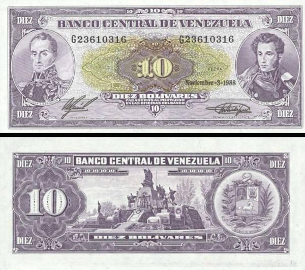 10 Bolivares Venezuela 1988, P62