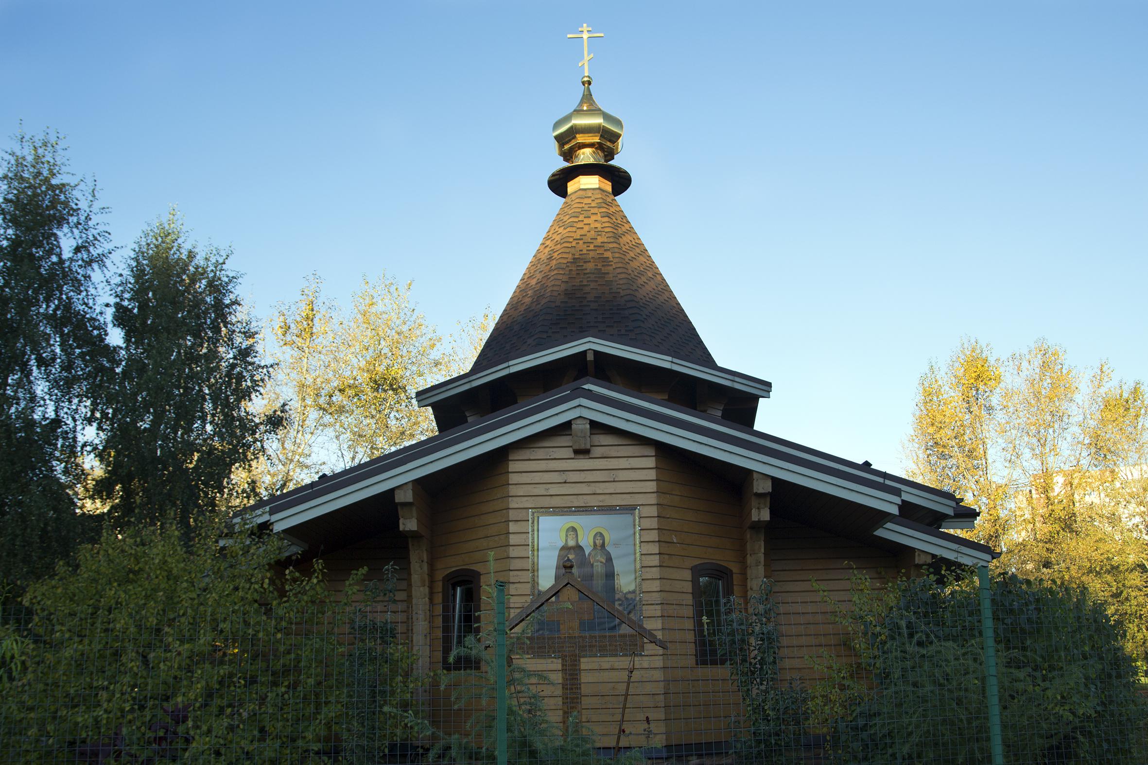 Епископ Домодедовский Иоанн возглавил Божественную литургию на Патриаршем подворье в Марьине