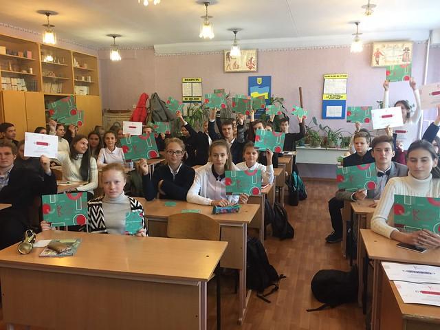 «Локальна школа успіху» Фонду братів Кличко в гімназії №4