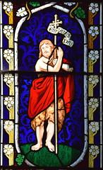 St John the Baptist (William Miller, 1850s)