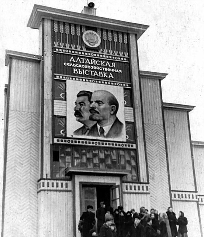 Алтайская сельскохозяйственная  выставка в нагорном парке.