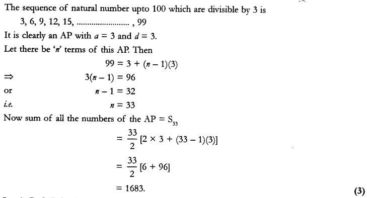 CBSE Sample Papers for Class 10 Maths Paper 10 21