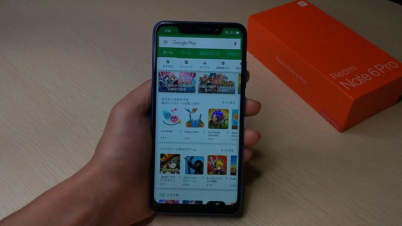 Xiaomi Redmi Note 6 Pro 開封 (57)
