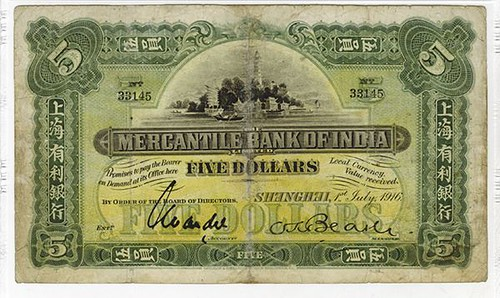 1916 Mercantile Bank of India Banknote