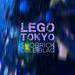 LEGO TOKYO - The Last Lego Serie by Shobrick