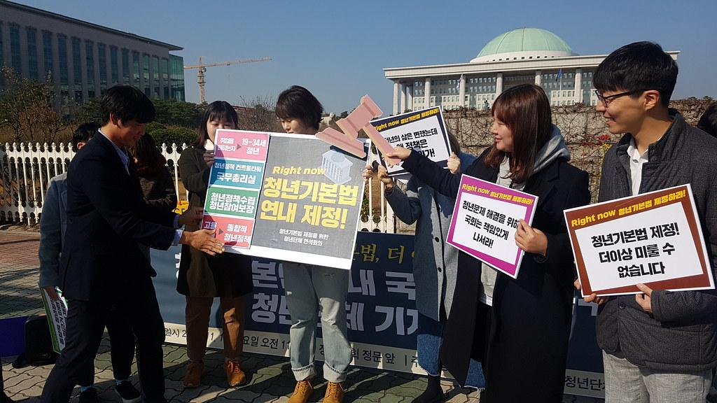 20181114_청년기본법통과촉구기자회견 (4)