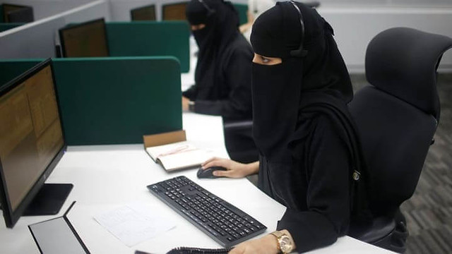 1653 7 Best Jobs for Women in Saudi Arabia 04