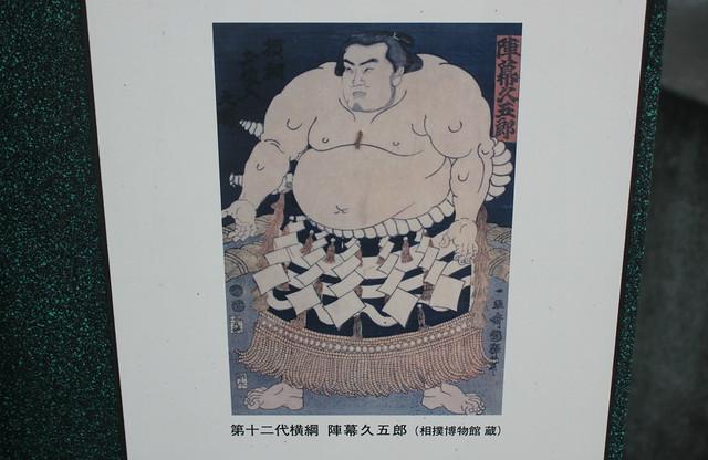tomiokahachiman021