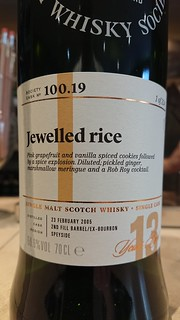 SMWS 100.19 - Jewelled rice