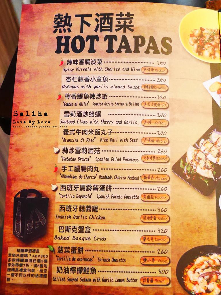 板橋府中站ABV閣樓餐酒館頂樓景觀餐廳菜單menu訂位價格心得評價 (2)