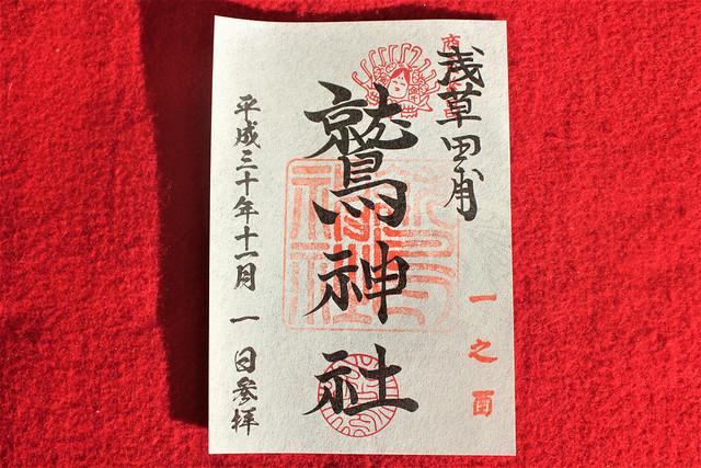 otorisamatorinoichi2018065