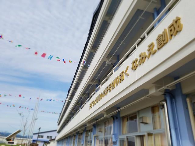 東日本大震災 浪江町で8年ぶりの運動会 裏方ボランティア(援人 2018年 1012便)