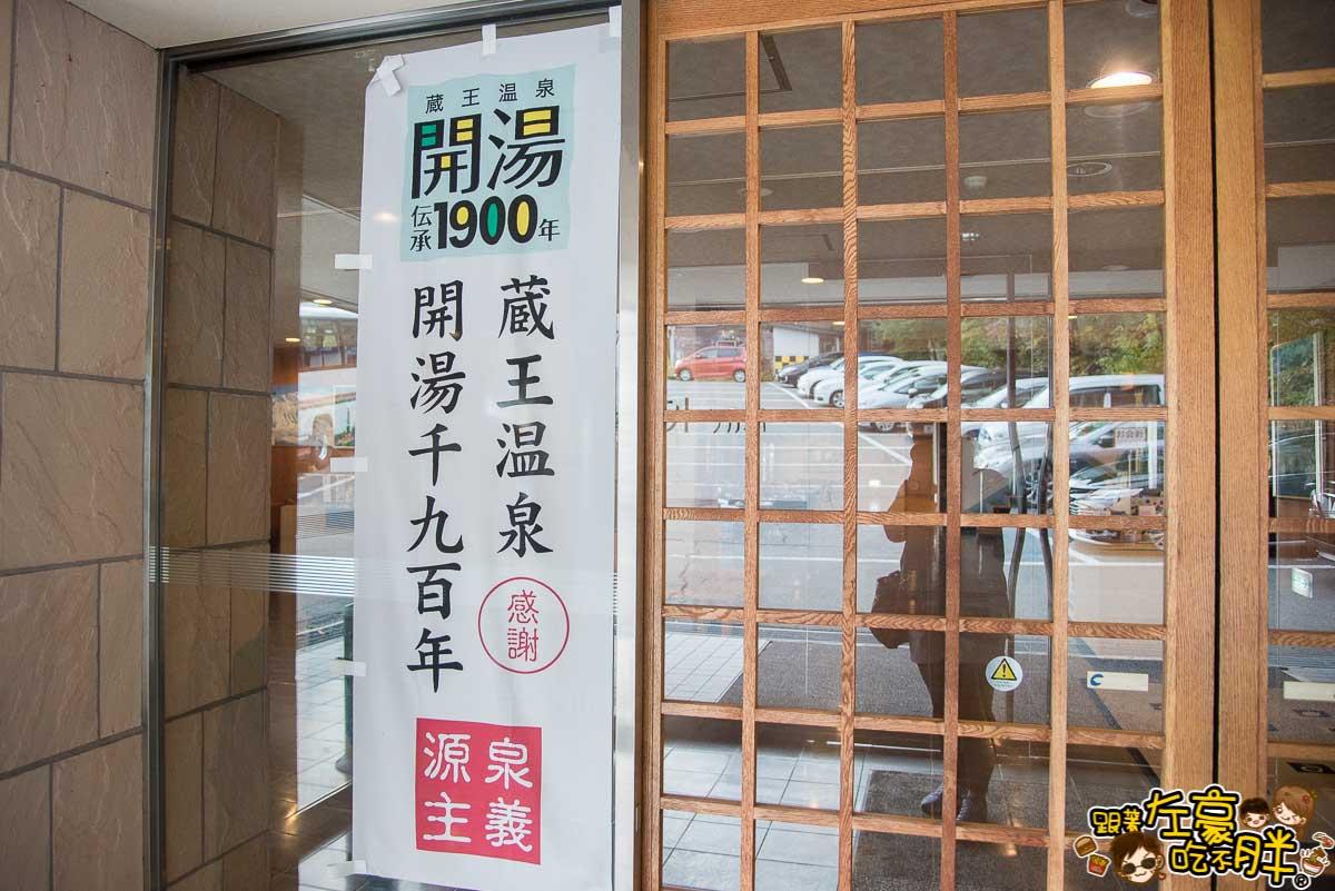 日本東北自由行-(仙台山形)-DAY-3-2