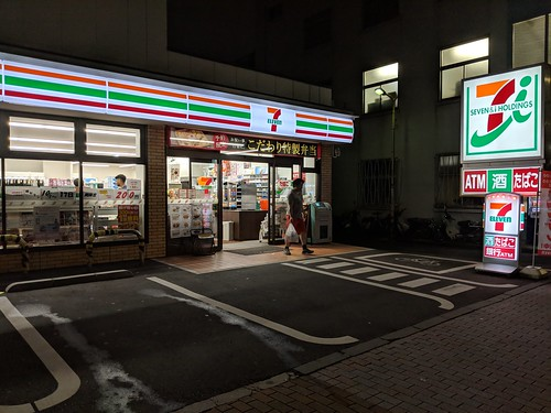 Japan Trip 2018 0445