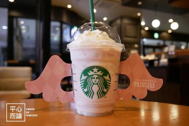 Starbucks Halloween Frappuccino (12)