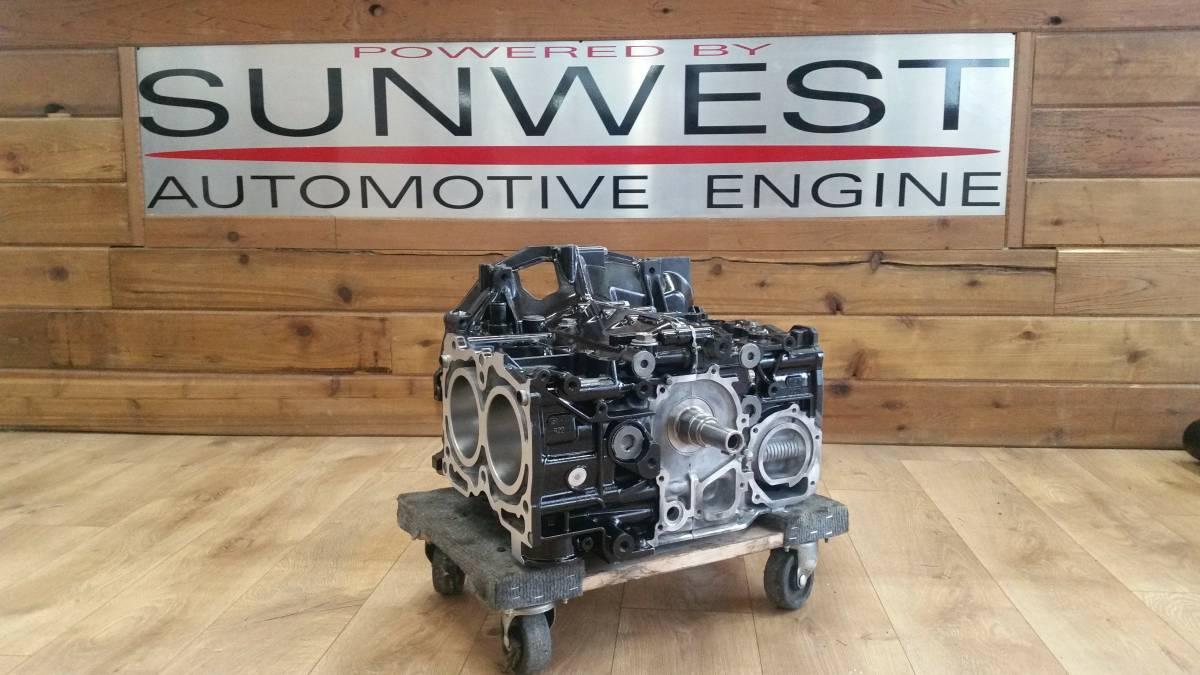 Short Block Vs Long Block >> Sunwest Engine Subaru Short Block And Long Block Packages